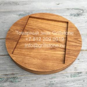 """Деревянный поднос """"Гелиос"""""""