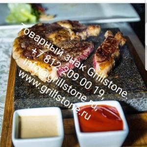 grillstone88122090019