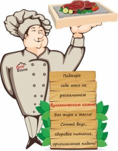 Ростовая фигура